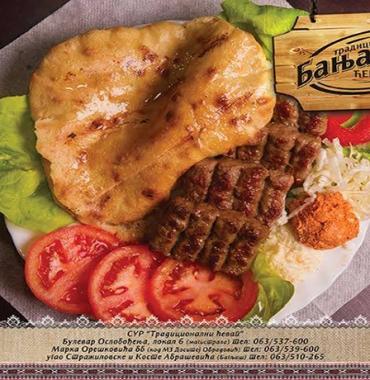 """Fast Food """"Banjalucki Cevap"""" – Zrenjanin"""